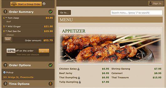 zuppler-ordering