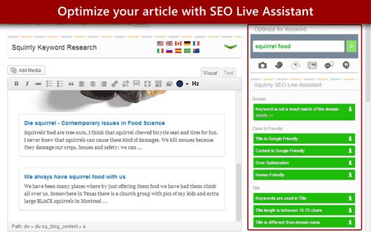 seo-plugin-squirrly-herramienta-legibilidad